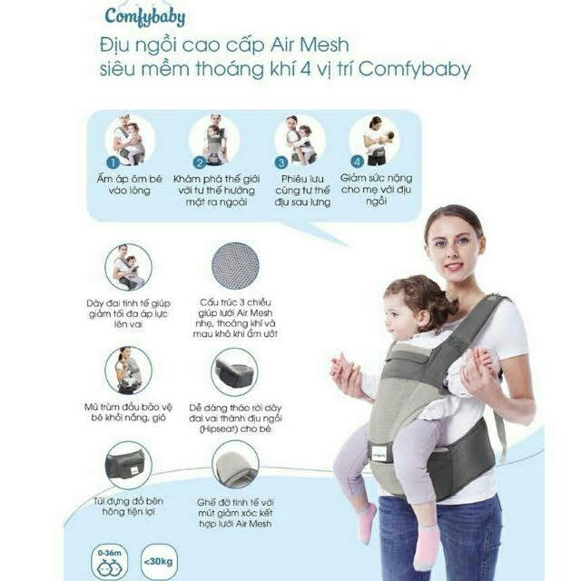 địu ngồi hipseat carrier